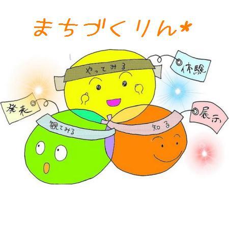 フェスタキャラ (3).jpg